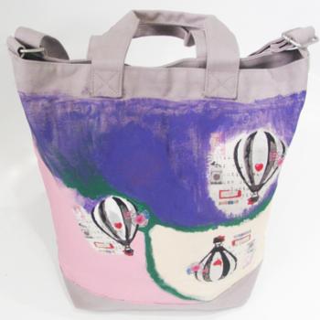 932e079410 Υφασμάτινες τσάντες Archives – Κατάστημα Χειροποίητων Ειδών Δώρου ...