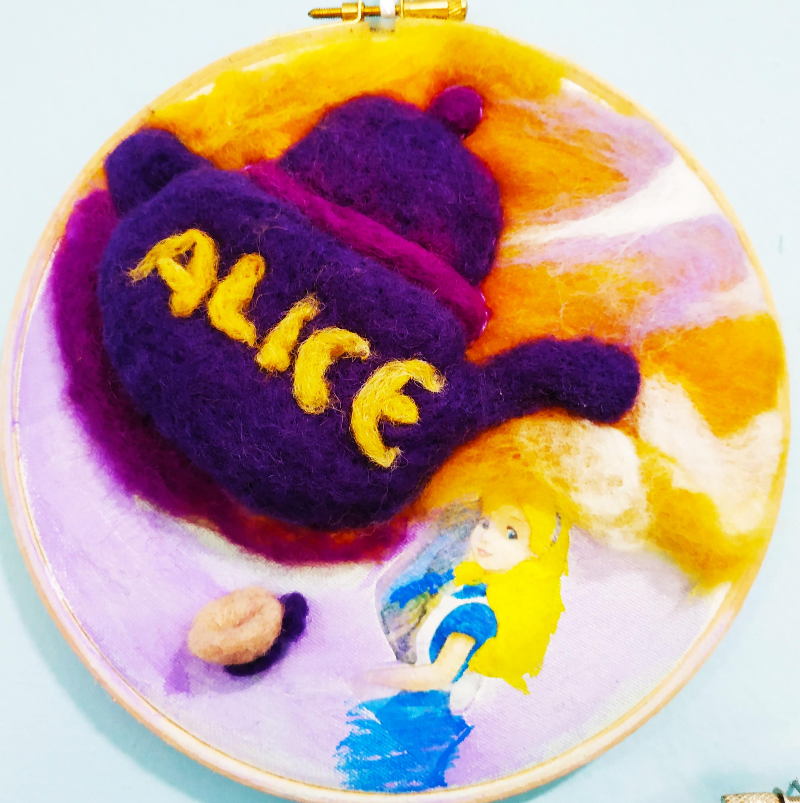 Η τσαγιέρα της Αλίκης