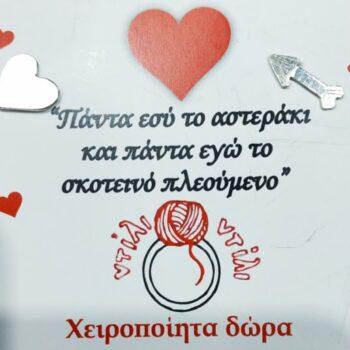 Σκουλαρίκια Καρδιά-Βέλος