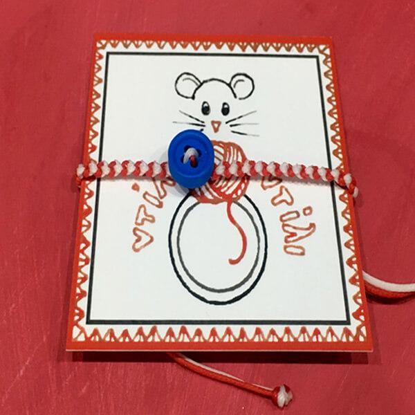 Παιδικό Μαρτάκι Κουμπί