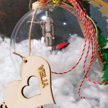 Μπάλα Χριστουγεννιάτικο Στρατιωτάκι