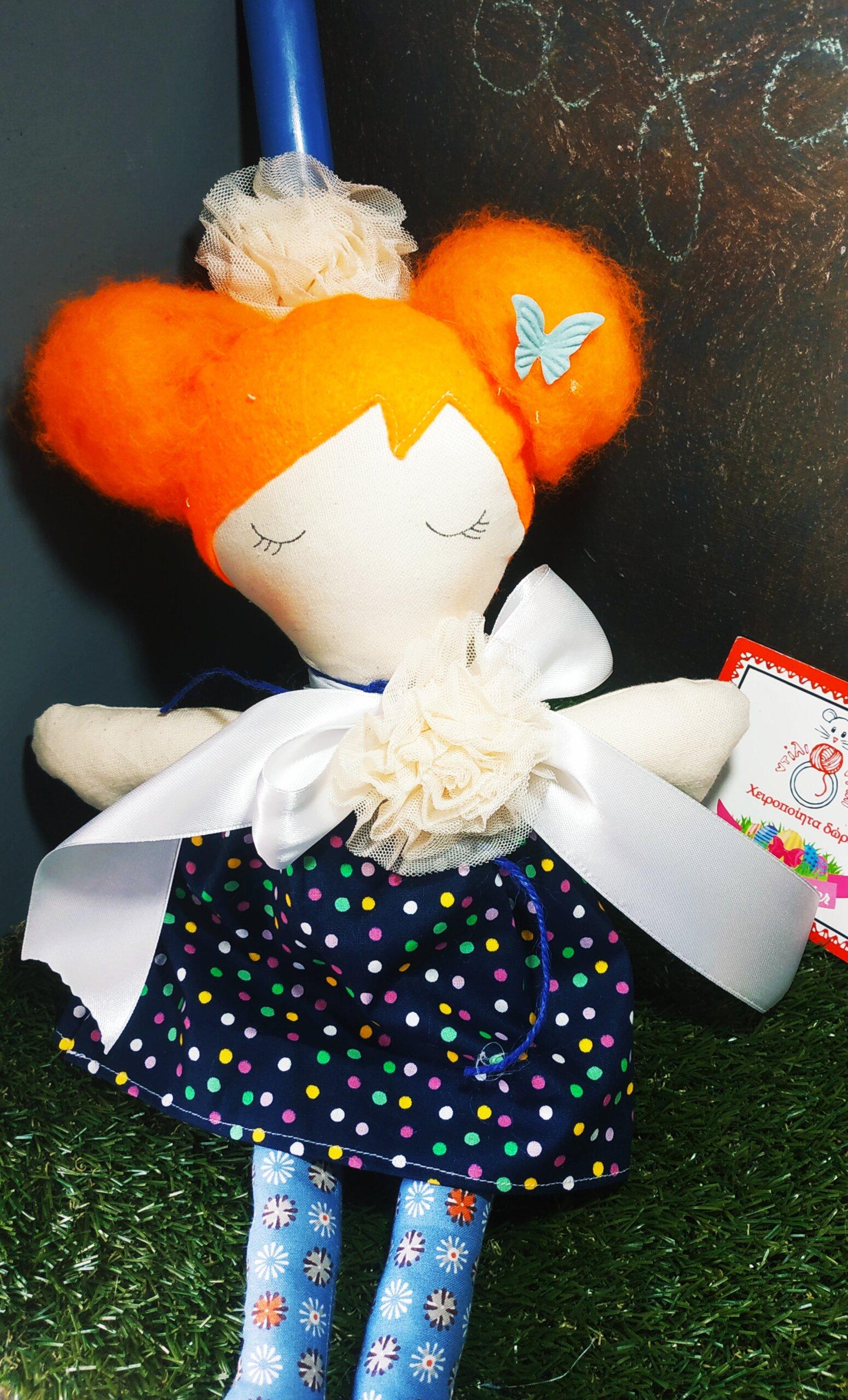 Λαμπάδα Πορτοκαλί Κούκλα